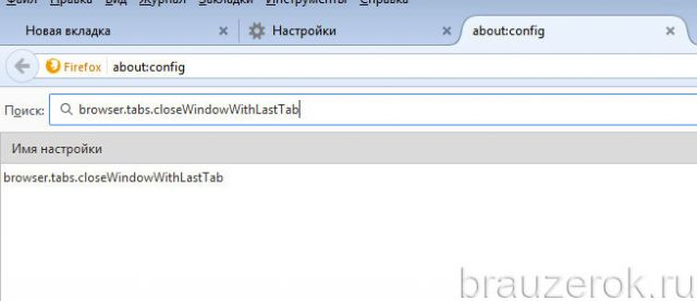 closeWindowWithLastTab