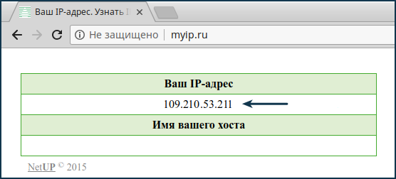 myip01.png