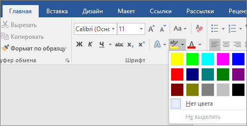 The Text Highlight Color options are shown on the Home tab.