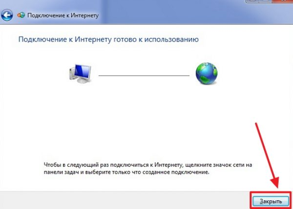 Информационная панель в Windows 7