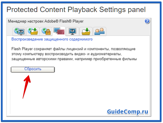 как инсталлировать flash player в яндекс браузере