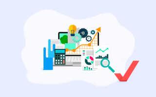 Преимущества использования системы автоматизации продаж