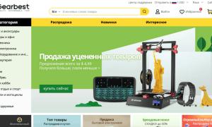 Китайские интернет-магазины с бесплатной прямой доставкой: рейтинг и отзывы