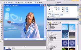 Программы для работы с графикой —  графические редакторы для компьютера
