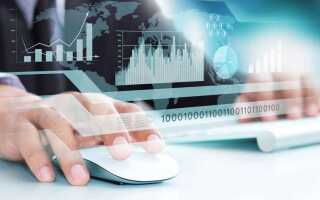Цифровой аутсорсинг