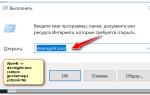 Какие драйвера нужно устанавливать после установки Windows перестал работать интернет