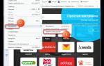 Лучшие дополнения для браузера Opera — обзор удобных расширений