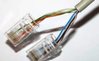 Как пользоваться разветвителем для интернет кабеля на 2 компьютера