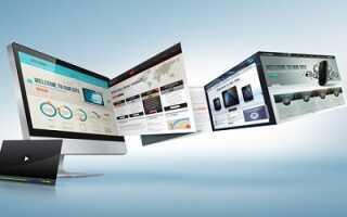 Качественное продвижение сайта и несколько важных преимуществ