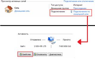 Как поменять или настроить DNS сервер на Windows 10 — пошаговая инструкция