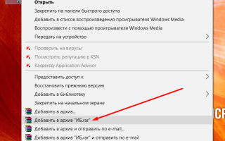 Как легко отправить большой файл или папку по электронной почте