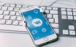 «Вконтакте» не продается