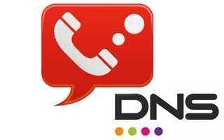 Телефон горячей линии ДНС