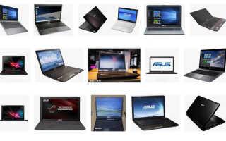 Как включить беспроводную сеть вай-фай на ноутбуке Асус: пошаговая инструкция