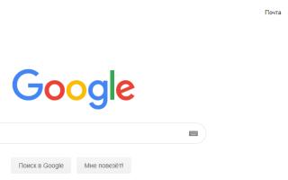 Где хранятся и как посмотреть пароли в браузере Google Chrome