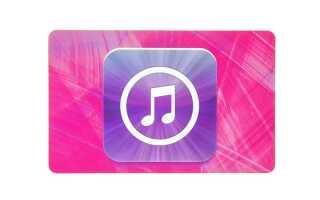 Как правильно установить Apple iTunes на Windows 10
