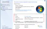 Как удалить или переустановить NET Framework в Windows 10 различными способами
