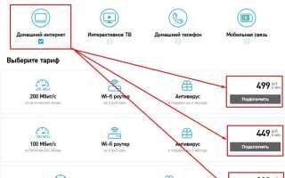 Подключить интернет Ростелеком: сколько стоит подключение в квартиру