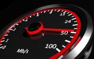 Обзор способов проверить и повысить скорость интернета на Windows 10