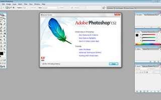Как русифицировать и поменять язык интерфейса в Photoshop (фотошоп)