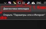Что делать «Шлюз, установленный по умолчанию, недоступен» в Windows 10, 7 и 8