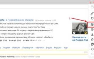 Убираем рекламу в браузерах Яндекс, Google Chrome, Opera и Firefox