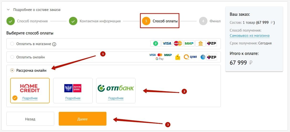 Оформить карту кредит без справок